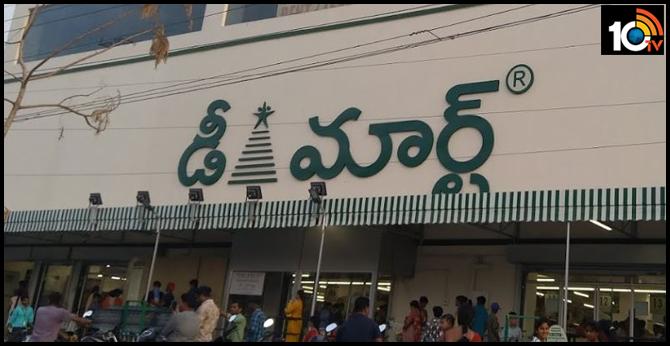 student dies at Vanasthalipuram dmart