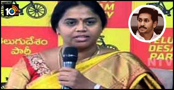 tdp leader allegations on volunteers