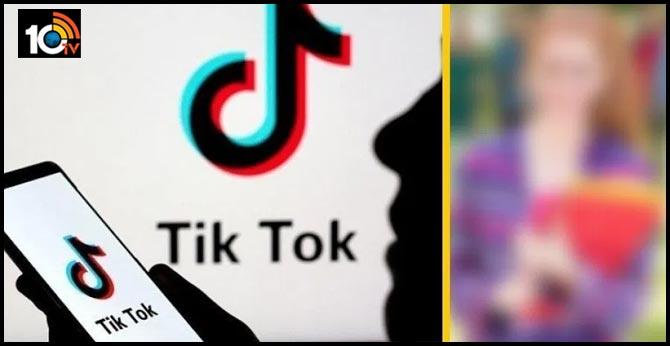 teachers suspended for doing tiktok videos with students in kothagudem Gurukula school