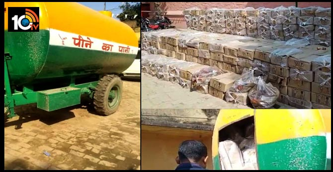 water tanker stuffed with smuggled liquor seized-in bihar