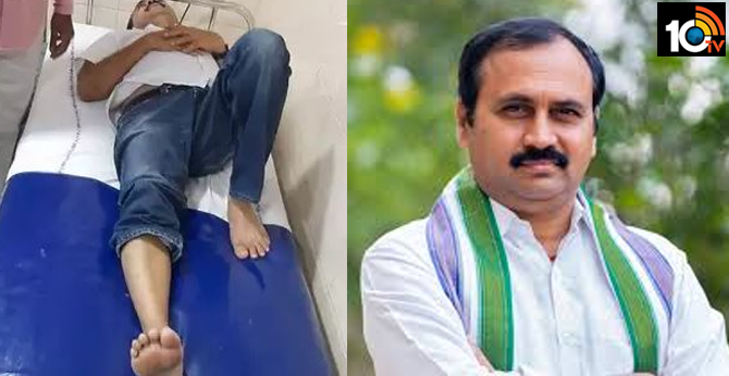ysrcp mla rk injured