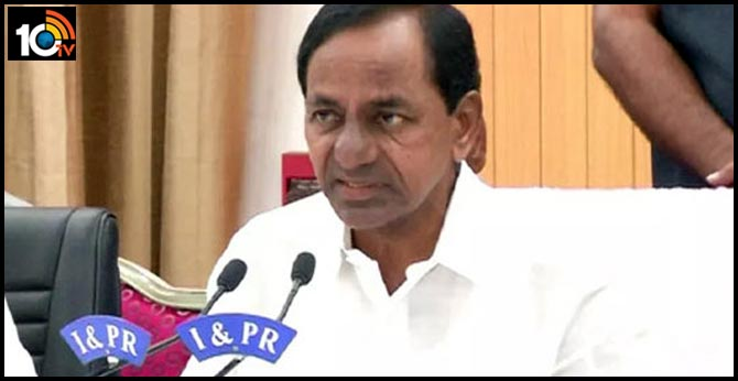 10 postive cases filed in One day, Total 59 cases found in Telangana, Says KCR