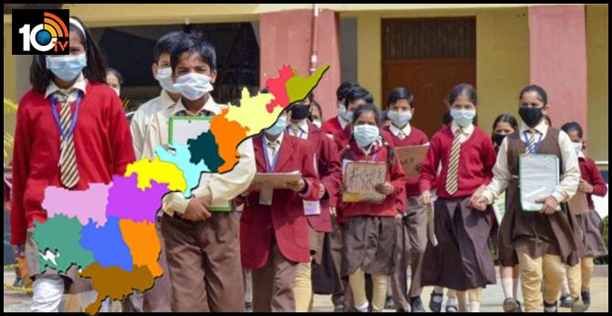 10th Class Exams Will Be Postponed Due To Coronavirus