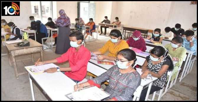 10th Class Students Attending Exams With Masks, Waterbottels