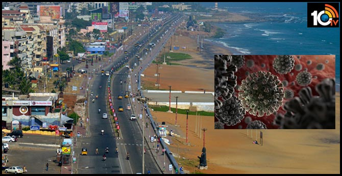 453 Foreigners missing from Vizag, High alert announced, searching for them