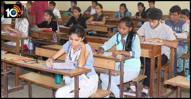 6 To 9th Class Students Can Go Upper Class without exams