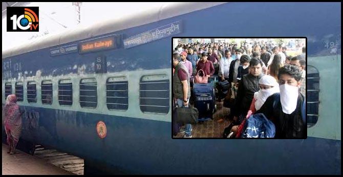 82 passengers travel in sampark kranthi express train s9 coach