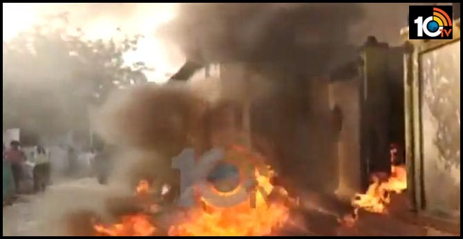 A fire that erupted while selling petrol at home ... the burning of two children alive
