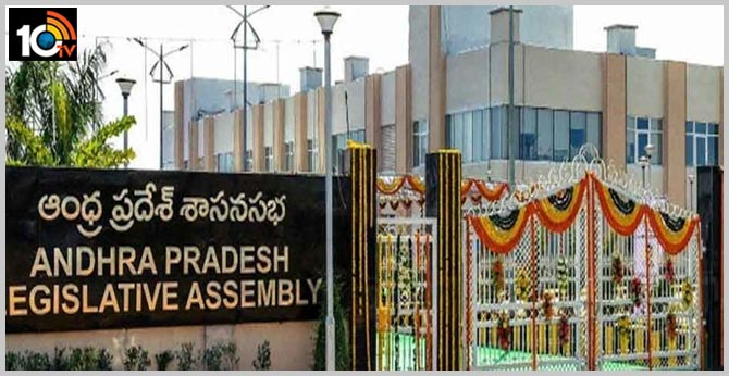 AP Assembly Budget Conventions from March 28
