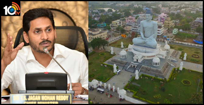 AP CM Ys Jagan mohan reddy government handed over to CBI of capital lands case.