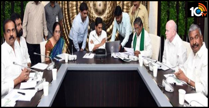 AP CM ys jagan decides post pone distribution house plots
