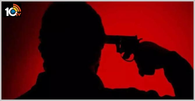 Aditya Hospital MD Ravinder Kumar Suicide by shooting with a gun