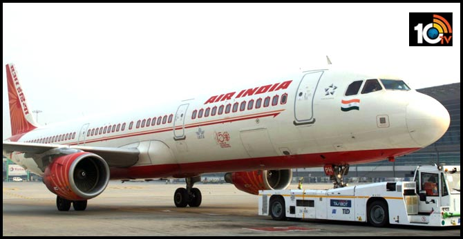 Corona outbreak : Air India key decision, Flights canceled to Italy, South Korea and Kuwait until April 30