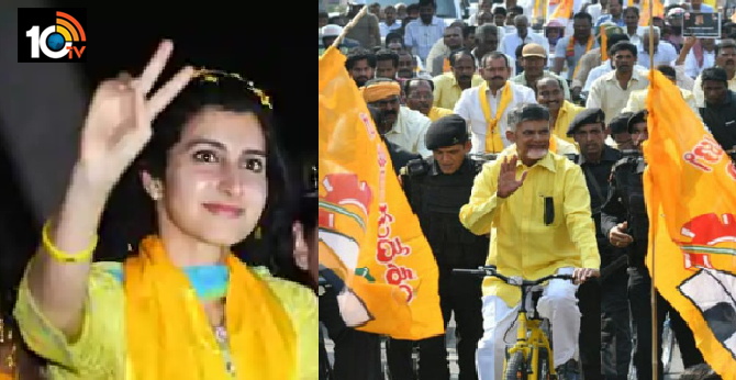 All Set Ready for Nara Brahmani Political Entry