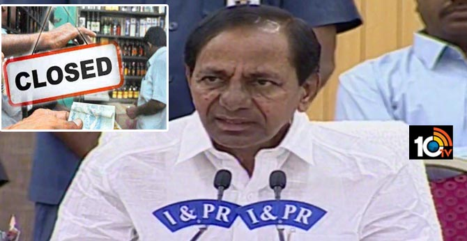All Wine shops will be shutdown in Telangana State, Says KCR