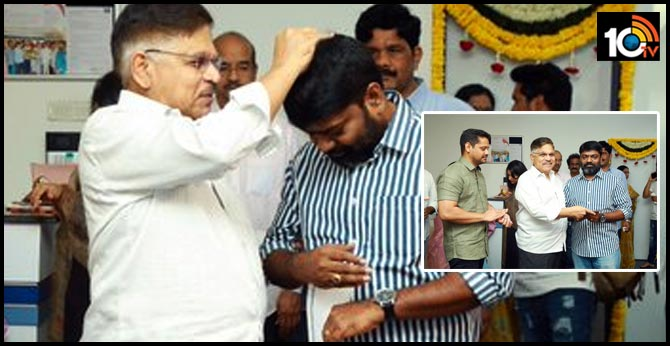 Allu Aravind Handed Advance Cheque To 'Palasa 1978' Director