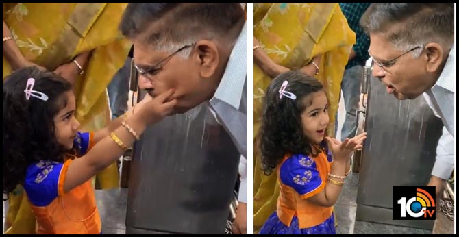 Allu Aravind and Allu Arha Video Viral