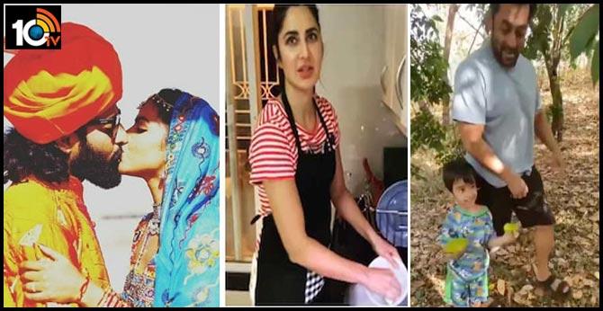 Amala Paul Second Marriage is Fake, salman khan busy nephew form and katrina kaif busy with home chores