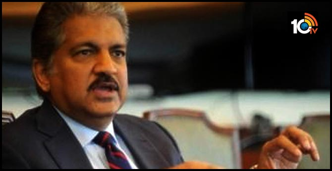 "Anand Mahindra Gets ""Best Gift"" From Friend Amid Coronavirus Scare"