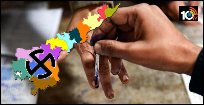 Andhra Pradesh local bodies election schedule Released