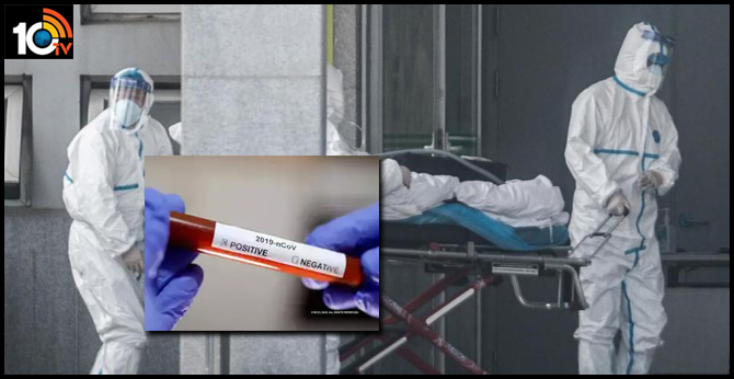 Another coronavirus case registered in Bengalore