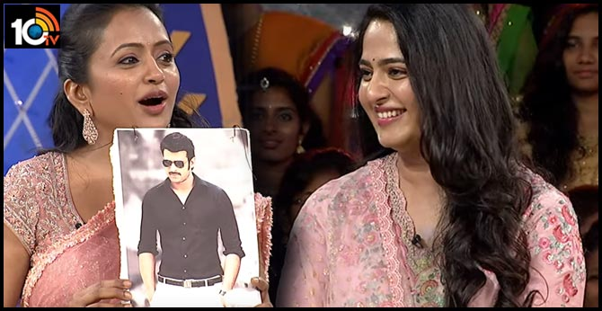 Anushka Shetty Shocking Answer about Prabhas