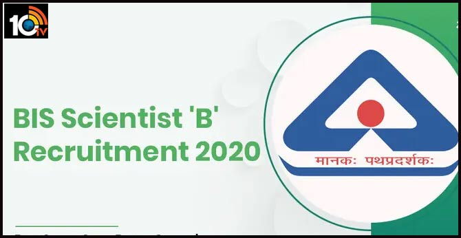 BIS Scientist Recruitment 2020 :150 Scientist-B Vacancies