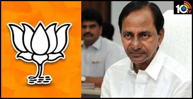 BJP New game plan start with Bandi Sanjay team to struck KCR