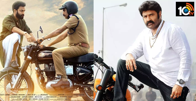 Balakrishna to act in Malayalam Movie Ayyappanum Koshiyum Remake