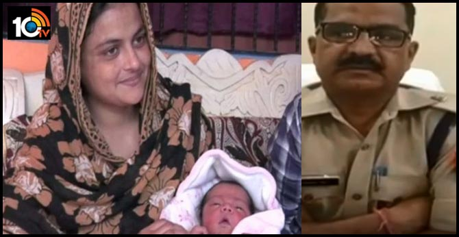 Bareilly woman names her newborn after UP cop who helped her