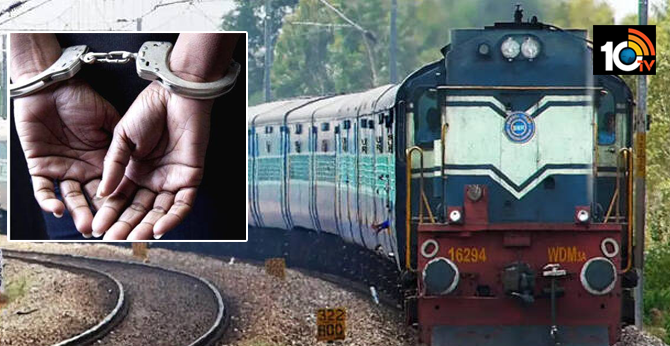 Bengaluru Rail Official Allegedly Hid Son Who Had Coronavirus, Suspended