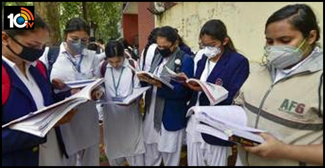 CBSE School Exams, Engineering Entrances To Be Postponed Till Next Month
