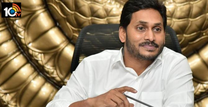 CM Jagan Govt New Record on door delivery to pensions