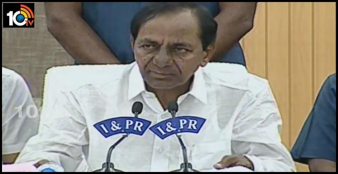 CM KCR Press Meet Over Coronavirus And Lock Down