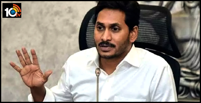 CM jagan warning for ministers