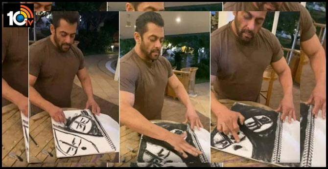 Carona Virus- Salman Khan Sketch In This Instagram Video