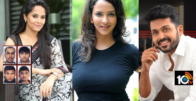 Celebrities Responce on Nirbhaya convicts hanged
