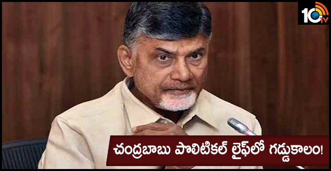 Chandrababu hard days in political life, TDP leaders to join in ysrcp ahead of Local body polls