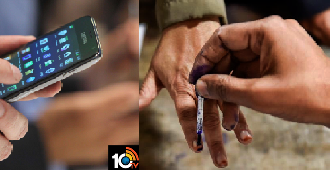 Check for irregularities in election with mobile app in AP