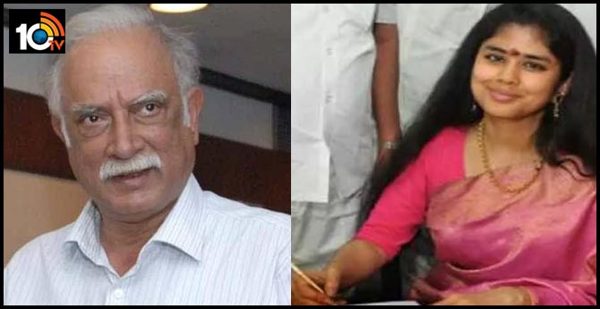 Check out the Aadhaar Card For AP sanchita Gajapati Raju Ashok Gajapathi Raju