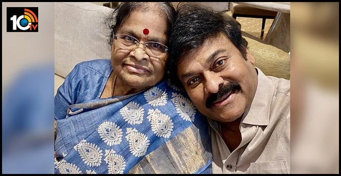 Chiranjeevi's First Instagram Post Winning Hearts