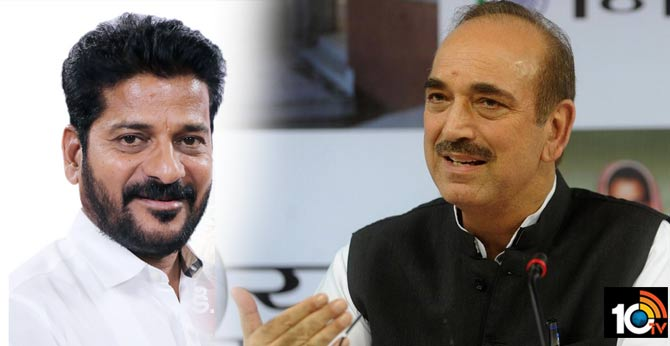 Congress party seniors on Ghulam Nabi Azad, he wrote a letter to support revanth reddy
