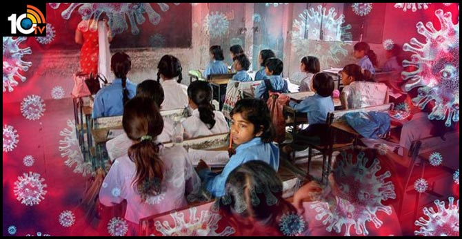 Corona Effect : AP government has decided to close all educational institutions