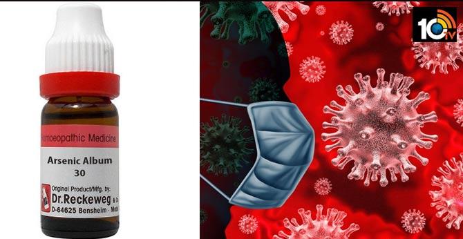 Coronavirus Medicine: Will the homeopathic medicine arsenic album-30 protect against the corona virus