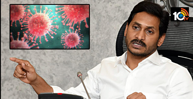 Coronavirus Strict action by false propaganda - CM Jagan
