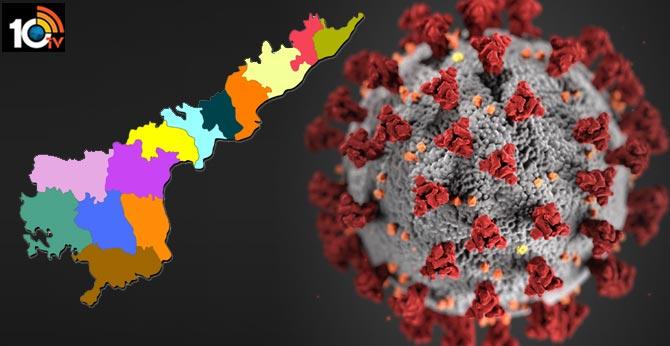 Coronavirus Suspected cases in Visakha and Kurnool