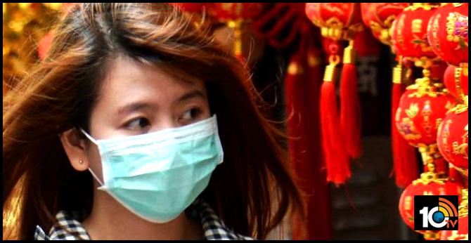 Coronavirus cases globally stood at 175,530 with 7,007 deaths