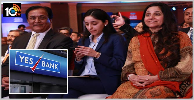 Crisis-Hit Yes Bank Founder Rana Kapoor's Wife, Daughters Charged By CBI