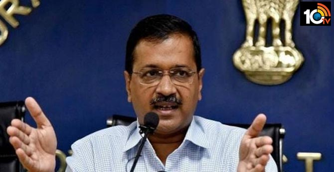 Delhi CM appeals to employers to grant paid leaves for quarantined persons