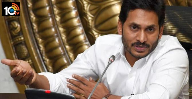 Do you have any trouble..Please Phone To 1902 Help Number CM Jagan
